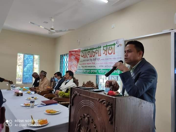 A discussion meeting was held in Tahirpur on the occasion of Martyred Intellectuals Day