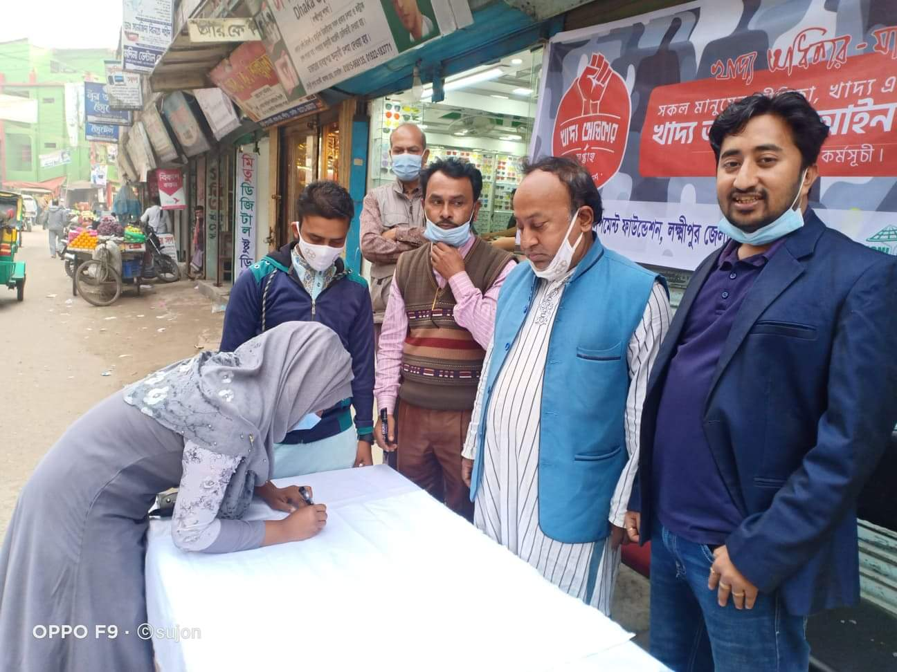 A mass signature program was held in Laxmipur demanding enactment of Right to Food Act.